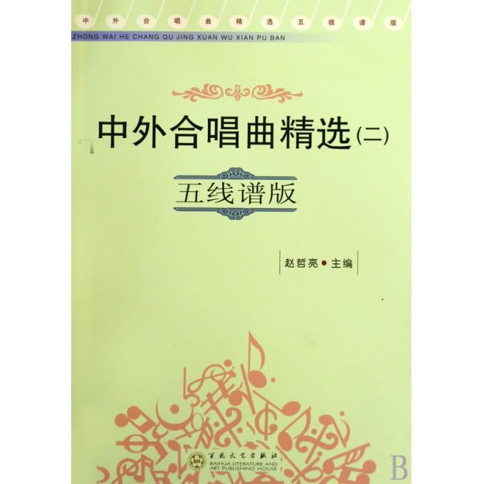 《快乐简谱钢琴2