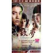 DVD故梦(6碟装)