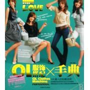 DVD OL服饰搭配手典(附书)