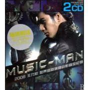 CD王力宏2008世界巡回演唱会影音全纪录(2碟装)