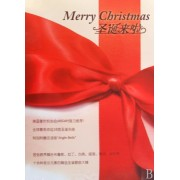 CD圣诞来啦