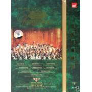 CD世纪名曲精华(4碟装)