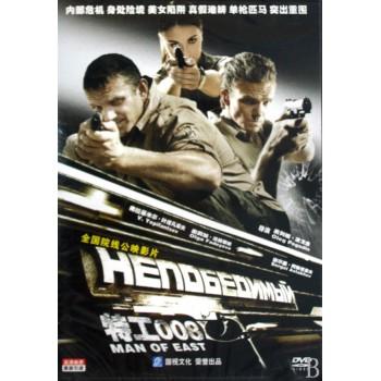 DVD特工008