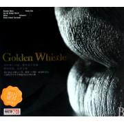CD金口哨(2碟装)