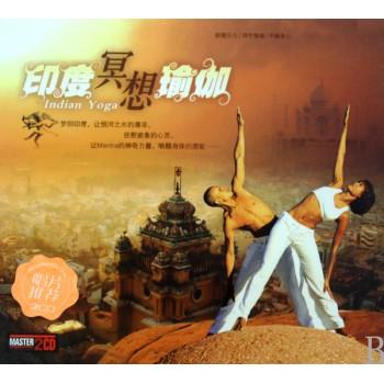 CD印度冥想瑜伽(2碟装)