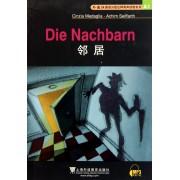 邻居/外教社德语分级注释有声读物系列