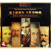 CD史上最顶尖5首交响曲(4碟装)