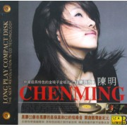 CD陈明仙乐飘飘