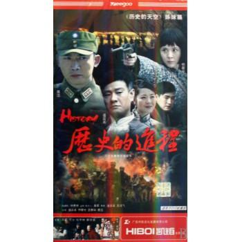 DVD历史的进程(6碟装)