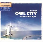 CD猫头鹰之城海洋之眼
