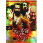 DVD我的唐朝兄弟