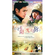 DVD守着阳光守着你(6碟装)