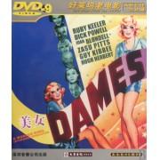 DVD-9美女