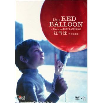 DVD-9红气球(特别收藏版)