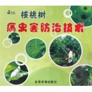 VCD核桃树病虫害防治技术