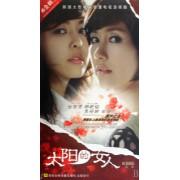 DVD太阳的女人(5碟装)