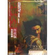 DVD-9东邪西毒终极版(精装典藏)