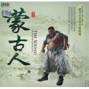 CD-DSD蒙古人