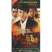 DVD留神(5碟装)