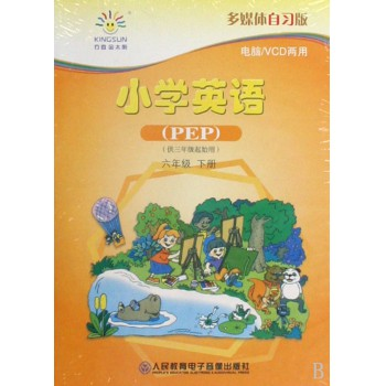 VCD PEP小学英语<6年级下册>(3碟装)