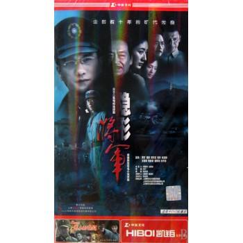 DVD隐形将军(6碟装)