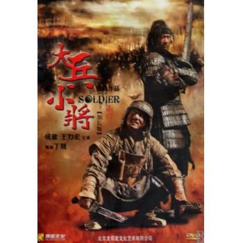 DVD大兵小将(加长版)