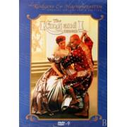 DVD-9国王与我