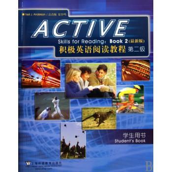 积*英语阅读教程(*新版第2级学生用书)