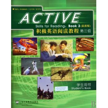 积*英语阅读教程(*新版第3级学生用书)