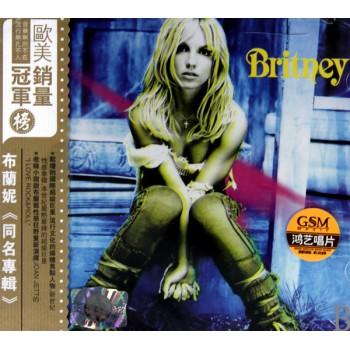 CD布兰妮同名专辑(欧美***榜)