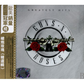CD枪炮玫瑰精选辑(欧美销量冠军榜)