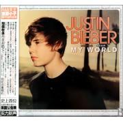 CD贾斯汀·比伯我的世界