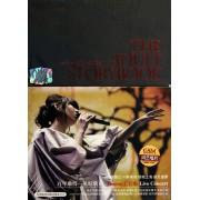 CD+DVD王若琳大人故事书亚洲巡回演唱会影音全纪录(3碟装)