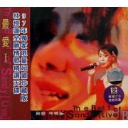 CD林忆莲最爱(Ⅰ)