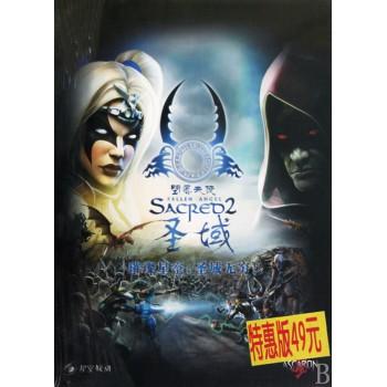 CD-R(DVD)圣域<2>堕落天使(3碟装)