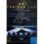DVD谭盾茶