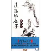 DVD傅佩荣逍遥的庄子(4碟装)