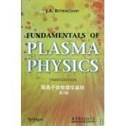 等离子体物理学基础(第3版)
