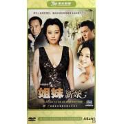 DVD姐妹新娘(6碟装)