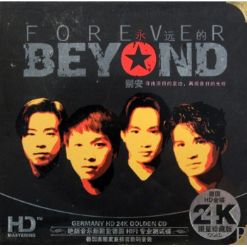 CD永远的BEYOND别安(2碟装)