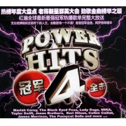 CD冠军全击(4)