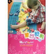 DVD生活中的蒙台梭利<2-6岁>(2碟附书)