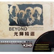CD BEYOND光辉精选<黑胶>(2碟装)