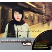 CD刘若英若英缤纷<黑胶>(2碟装)