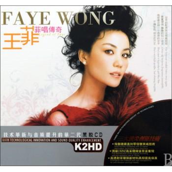 CD王菲菲唱传奇<黑胶>(2碟装)