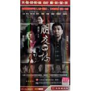 DVD朋友一场(6碟装)