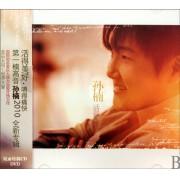 CD+DVD孙楠活得美好(2碟装)