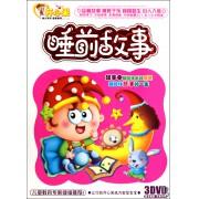 DVD睡前故事<开心果>(3碟装)