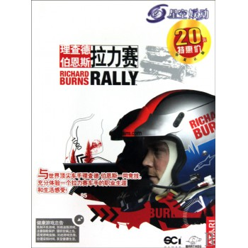 CD-R理查德伯恩斯拉力赛(2碟装)