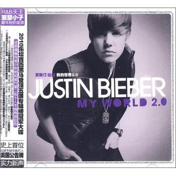 CD贾斯汀·比伯我的世界2.0